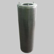 活性碳濾筒